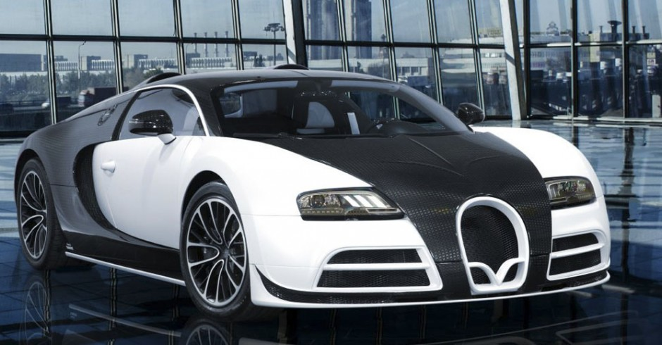 Top 10 Most Expensive Cars Ever! What Would You Choose? 5