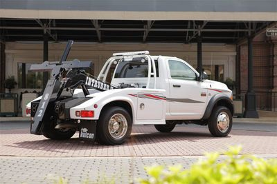 Video: The Vulcan 812 Intruder Ii, The Meanest Tow-truck You'll Ever See!