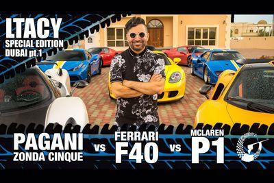 Video: Pagani Zonda Cinque Vs Mclaren P1 Vs Ferrari F40