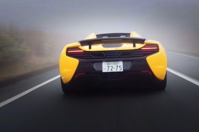 Video: The Infamous Hakone Turnpike In The Mclaren 650s