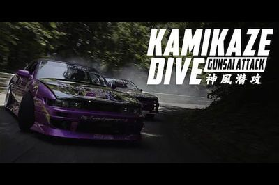 Video: Crank Up The Boost, And Go On A Jaw Dropping Chase Through The Iconic Gunsai Touge In Japan In Yosuke Suga's 'kamikaze Dive Gunsai Attack'!