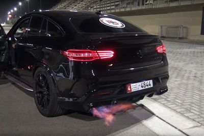 Video: The Most Brutal Mercedes-amg Gle63 S Coupe In The World!