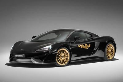 Mclaren 570gt Mso Cabbeen Collection Revealed At Beijing Motor Show
