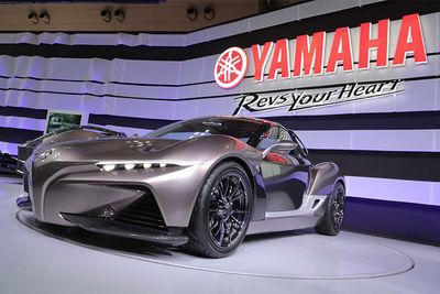 5 Cars And Engines Built With Help From Yamaha