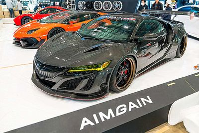 Honda NSX Gets An AIMGAIN Carbon Fibre Makeover