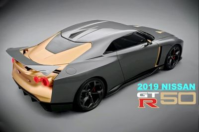 Will The Latest Nissan Gt-r Concept Follow In The Steps Of Toyota's Supra?