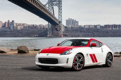 Nissan 370Z Gives It's 50th Anniversary Edition A Retro Paint Job