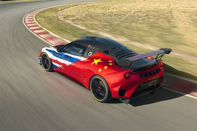 Revealed: Lotus Evora GT4 Concept Racer