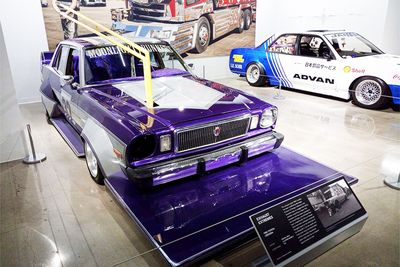 Where Did Bosozoku Car Culture Originate? Kamikaze Pilots Of Course!
