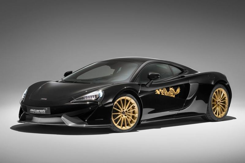 Mclaren 570gt Mso Cabbeen Collection Revealed At Beijing Motor Show 1