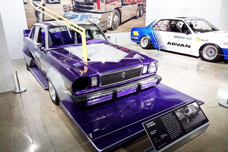 Where Did Bosozoku Car Culture Originate? Kamikaze Pilots Of Course! 1