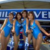 Video: No More F1 Grid Girls! Apparently