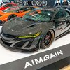Honda-NSX-Gets-An-AIMGAIN-Carbon-Fibre-Makeover